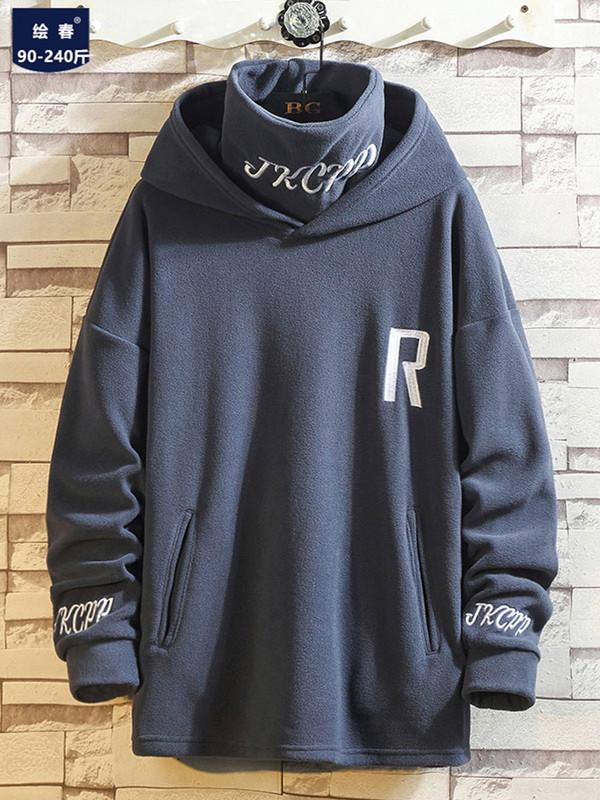 Fat mans fleece sweater mens loose large autumn and winter Plush high collar Hoodie Korean fashion leisure sports jacket