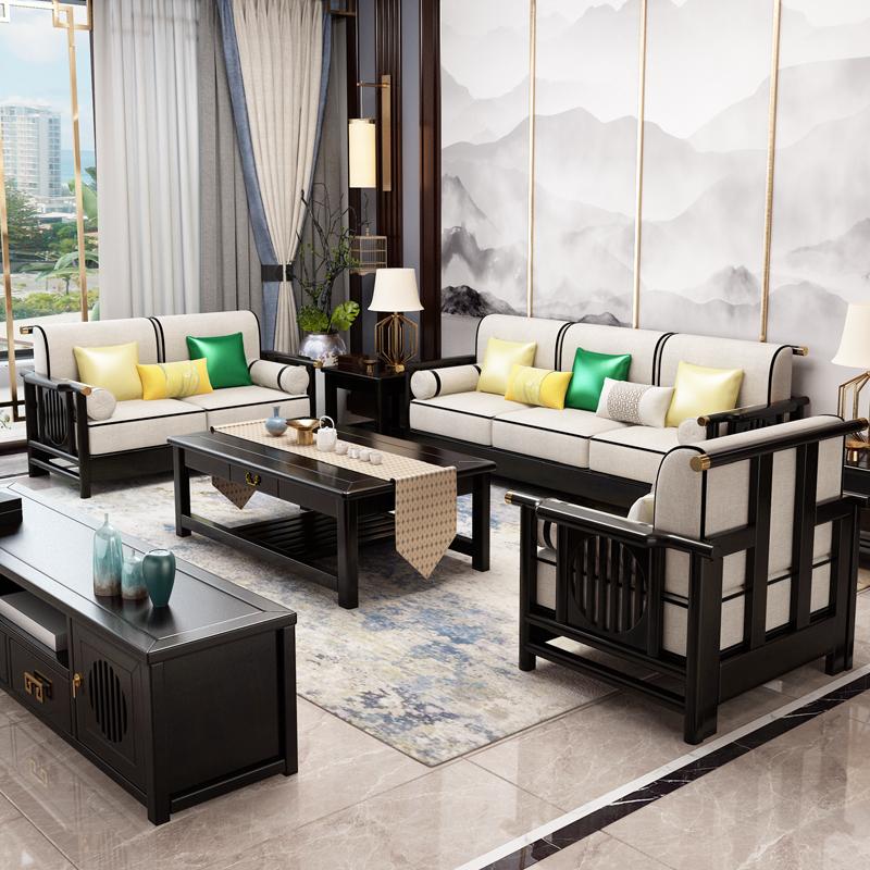 新中式实木沙发组合客厅现代简约轻奢布艺沙发古典禅意中国风家具