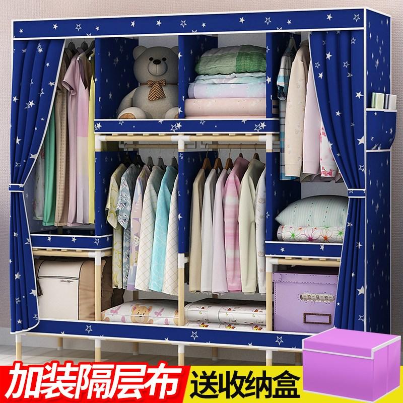 衣柜简易宜家