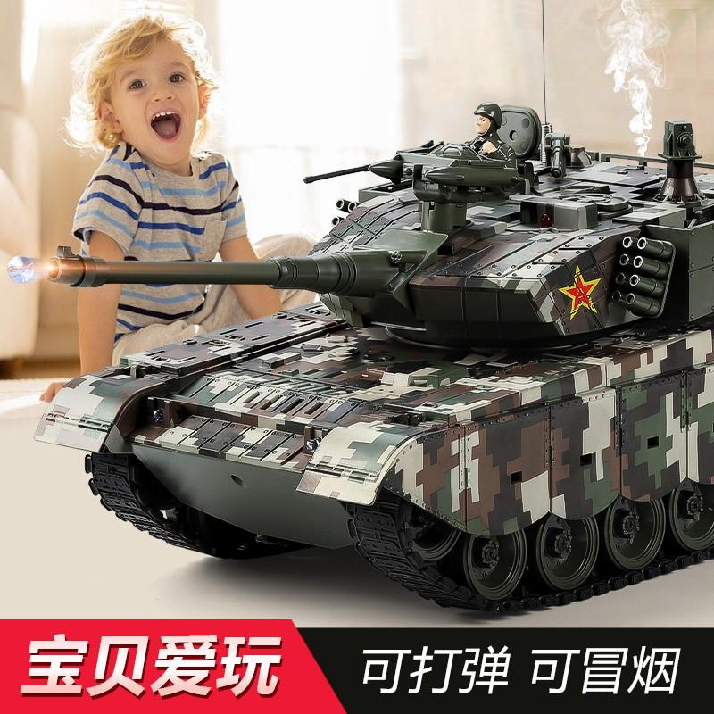 遥控车装甲车大型坦克模型充电动履带式金属可开炮发射儿童玩具