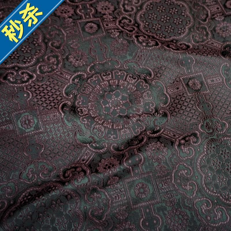 特价!咖啡色底纹宝相纹团花纹中式织锦W缎布料云锦丝绸缎子面料
