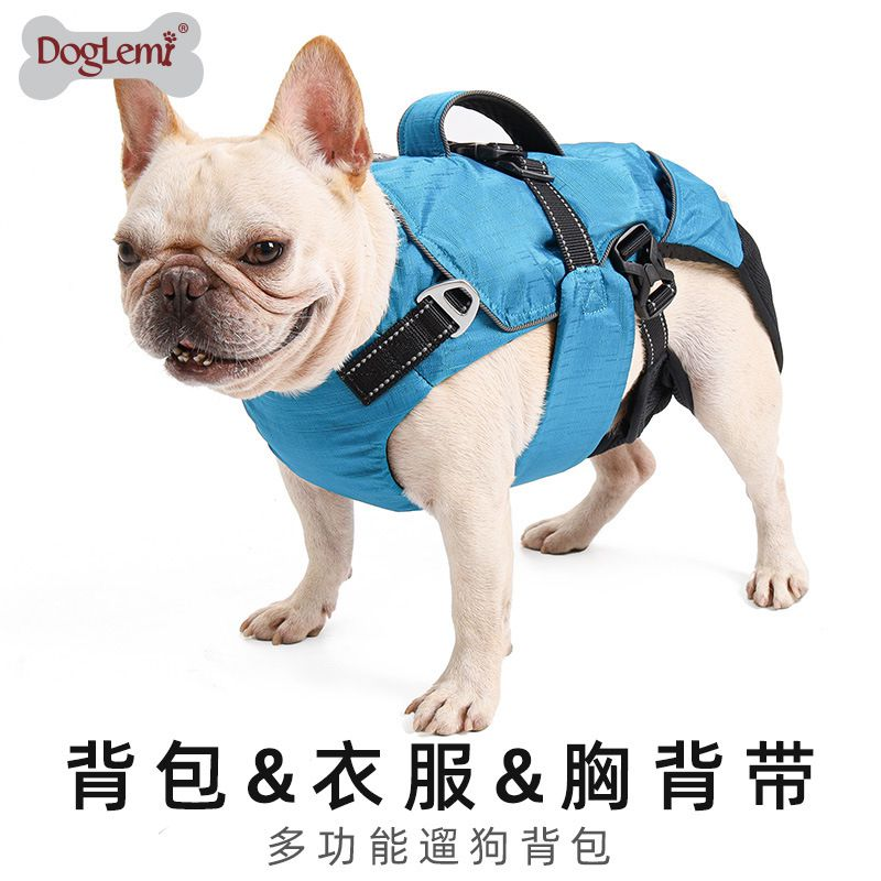 Function pet backpack small dog medium dog Teddy dog chest strap go out portable single shoulder bag 3 in 1 Black brother