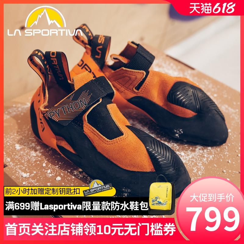 LASPORTIVA 拉思珀蒂瓦大蟒Python进阶专业攀岩鞋男女 意大利原产