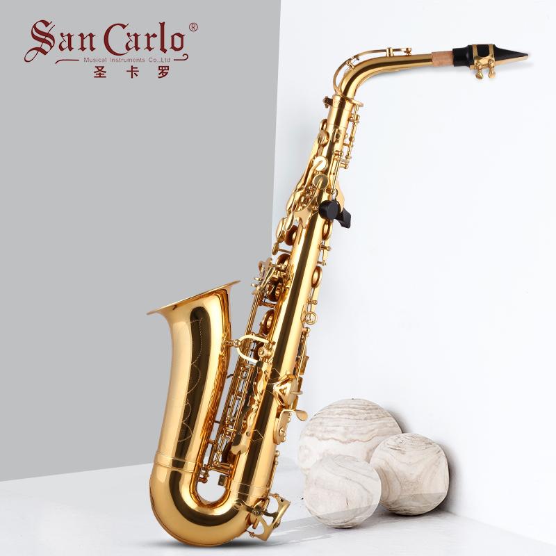 新圣卡罗SAS-24初学者管乐器入门级专业演奏降e调中音萨克斯