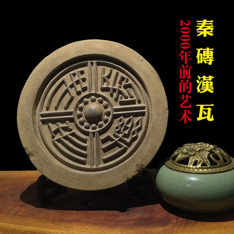 Глиняные печати  Артикул 642175487584