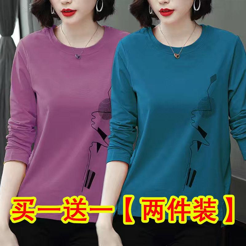单/两件装 含棉2021春秋新款长袖t恤女宽松大码女装打底衫上衣服