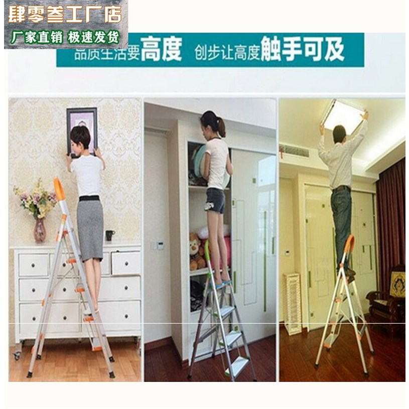 Room family staircase cabinet staircase pedestrian ladder folding four five escalator aluminum alloy thickened ladder engineering ladder