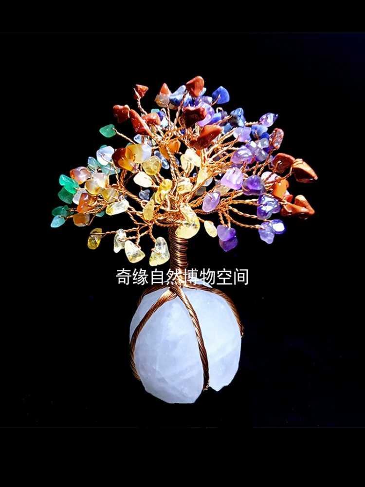 。天然黄紫白水晶玛瑙原石消磁招财树摇钱树车客厅辟邪摆件家居饰