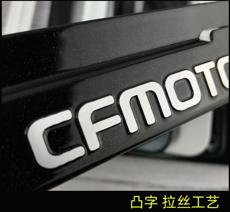 鈴木繊維バイクのリアフレーム通用ナンバー春風炭素ナンバーの本田ナンバープレートプレートプレートプレート