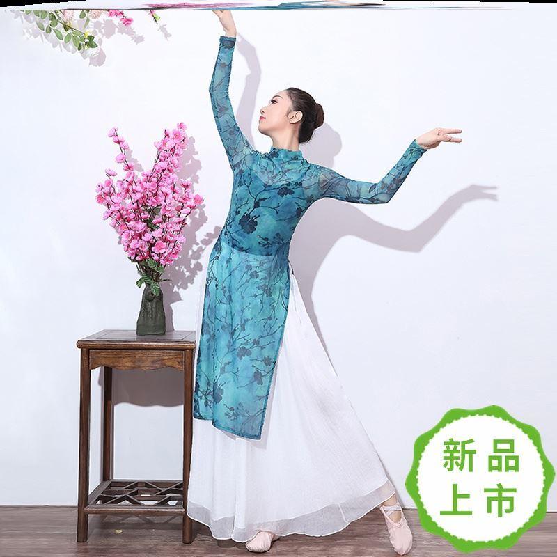 现代舞练功服高级感舞蹈服老师专用可可托海的牧羊人九儿红高粱