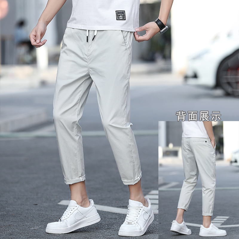 Pants mens spring and autumn and summer new Korean fashion versatile straight tube slim fit sports small foot nine point casual pants