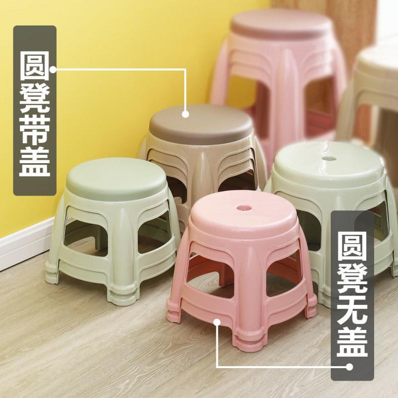 【特价热销】塑料小凳子成人加厚家用熟胶浴室换鞋圆板凳方椅