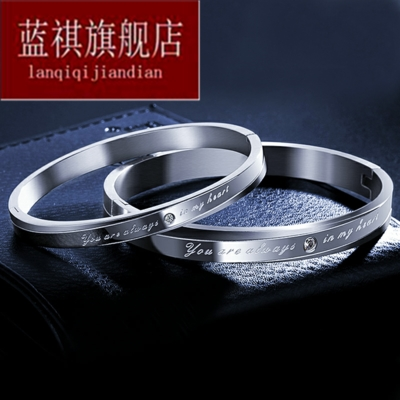 Titanium steel bracelet mens eternal ring Korean fashion womens hand jewelry lovers can engrave gift trend