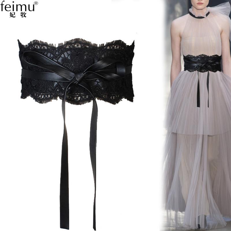 蕾丝腰带女宽绑带腰封外搭装饰配连衣裙子黑色加长复古百搭潮腰绳