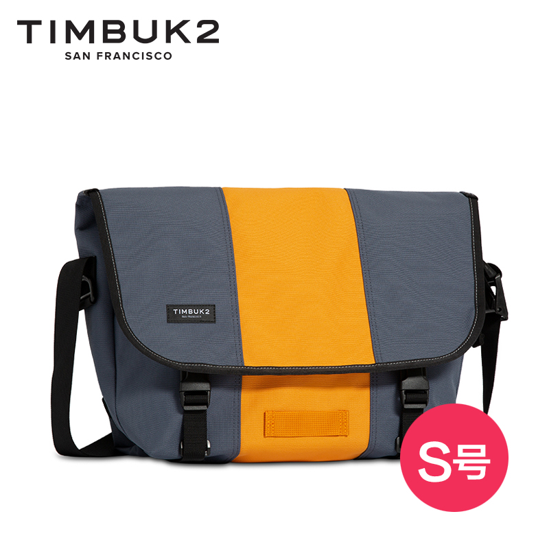 Computer Shoulder Bag Orange mens and womens classic fashion large capacity beam postman single letter messenger Satchel
