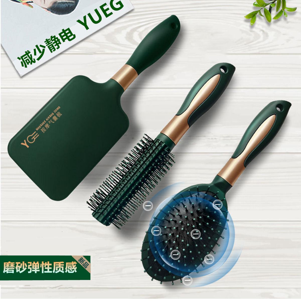 梳子女学生韩版防脱发按摩气囊梳梳子神器卷发梳家用防静电木梳