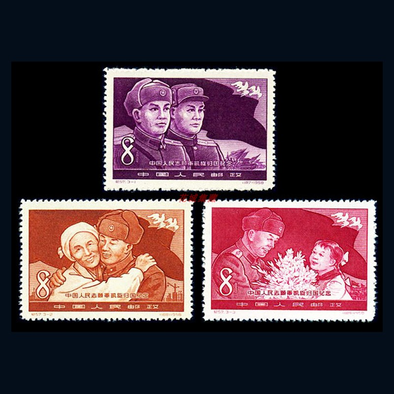 Современные марки Китая Артикул 639838997103