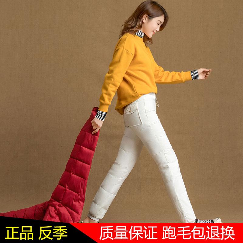 Off season down cotton pants womens wear slim slim leisure sports pants high waist thickened warm fashion outdoor cotton pants