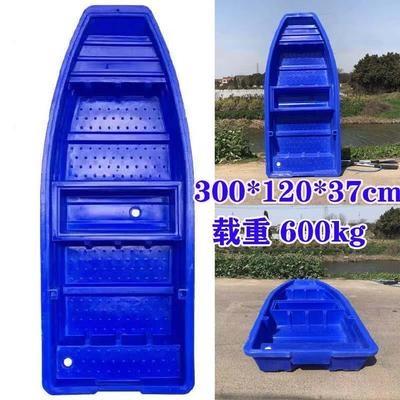 耐磨防水塑料船渔船加厚防汛小捕鱼牛筋优质宽2米垂钓养鱼小艇。