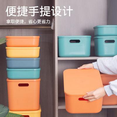 桌面杂物收纳盒带盖塑料零食玩具收纳筐家用抽屉化妆品面膜收纳箱