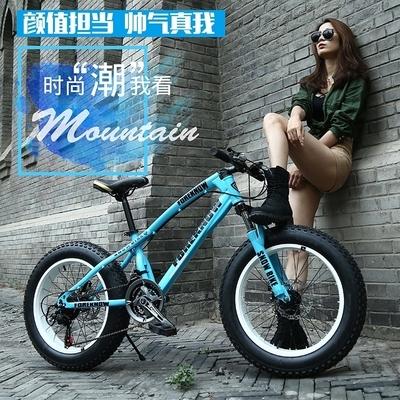 山地自行车越野沙滩雪地车成人宽大轮胎变速车男女学生单车。