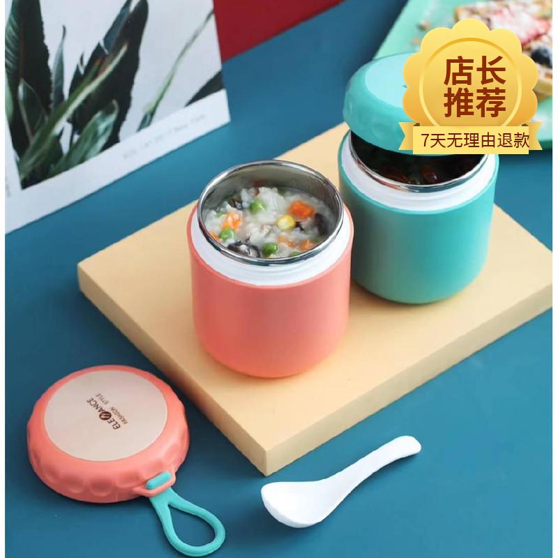 茶花粥汤加厚中式汤壶装粥盒欧式汤饭盒直饮防烫保温杯汤杯大容量