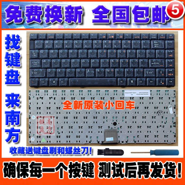 华硕 L8400 M8200 M1300 M8300 笔记本键盘