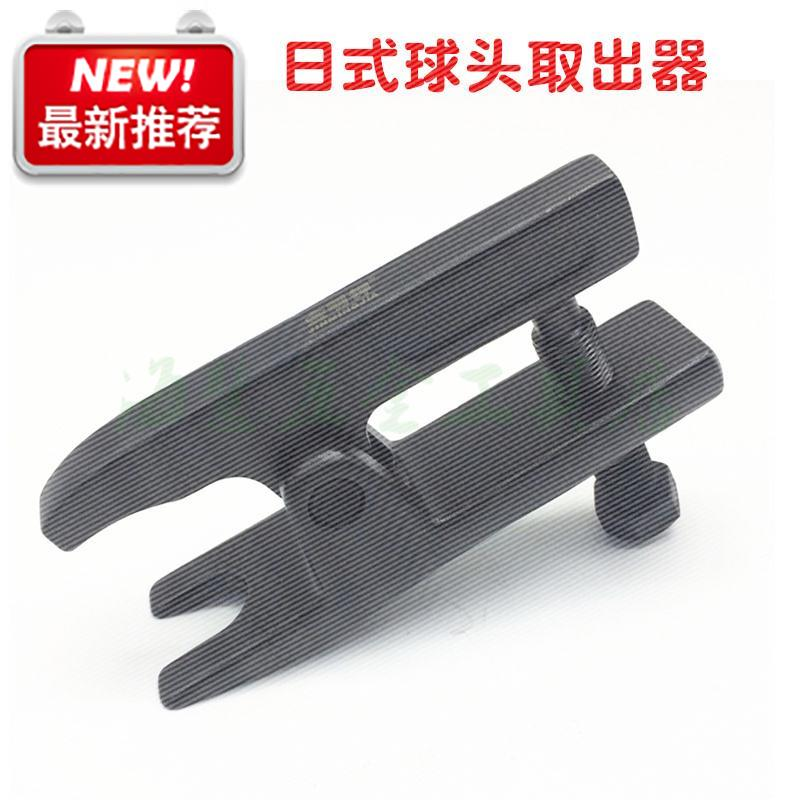 Truck ball joint puller automobile repair tool tie rod ball joint extractor I rotary arm puller swing arm ball joint puller