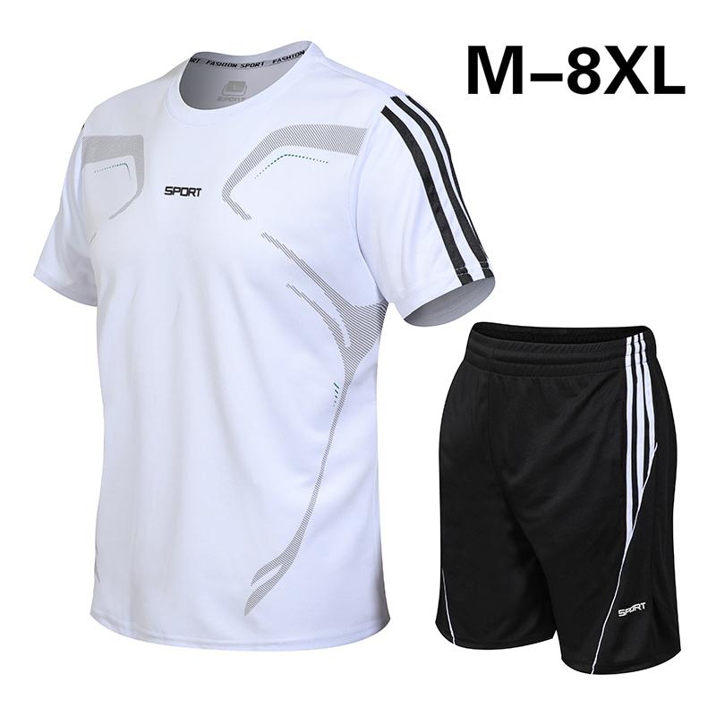 大码运动套装男夏季健身短袖T恤男士速干透气衣服跑步休闲运动服