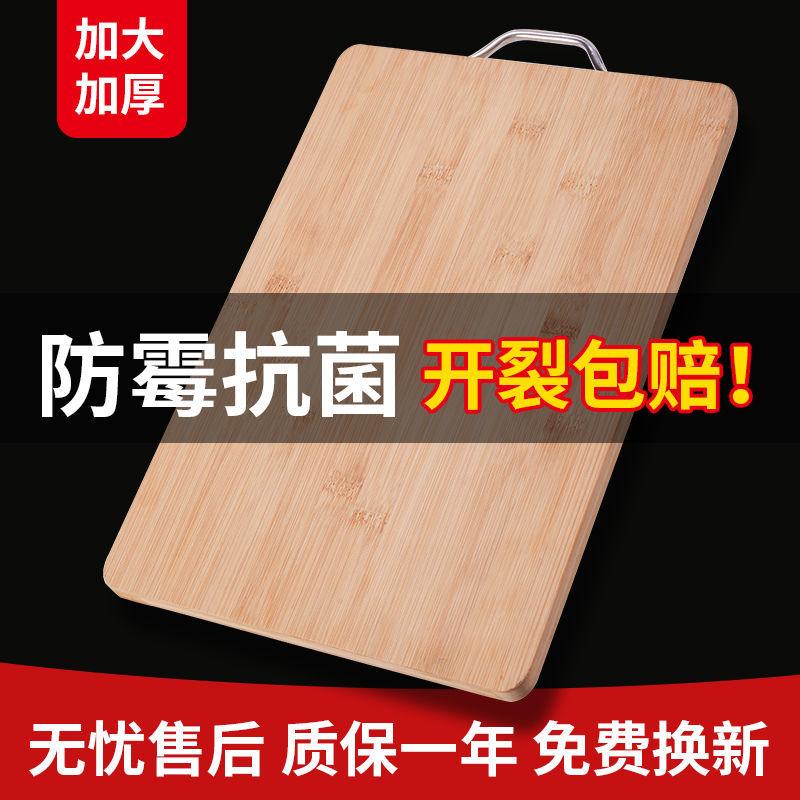 寻木家切菜板防霉抗菌多功能厨房砧板实木竹菜板案板家用面板粘板