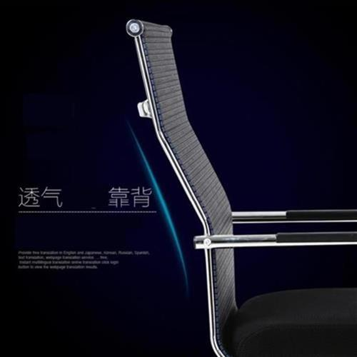 Base high chair office f public chair director simple chairman shampoo meeting K conference room outdoor staff chair parent child adult