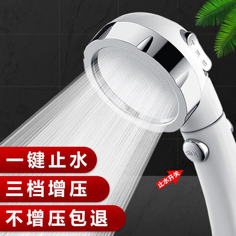 增压花洒喷头洗澡神器淋浴器防溅水龙头延伸器喷头淋浴花洒套装
