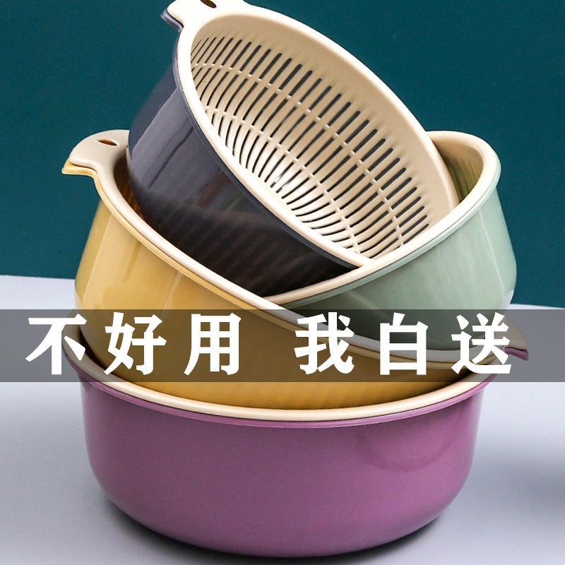 双层塑料沥水篮洗菜盆洗菜篮厨房家用客厅果篮洗水果菜篮子水果盘