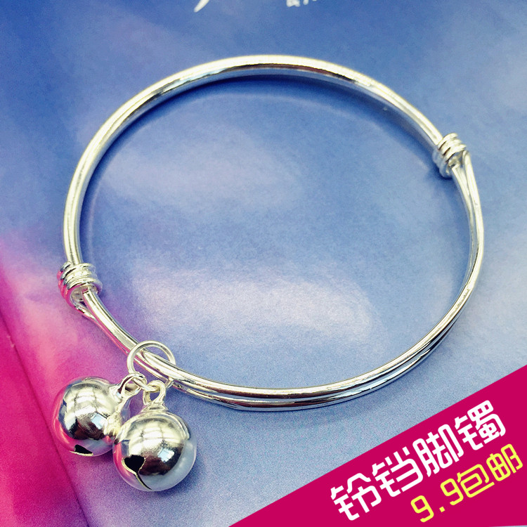 2021 new Korean Mini fresh bell anklet silver fashion Anklet girls simple and versatile temperament foot