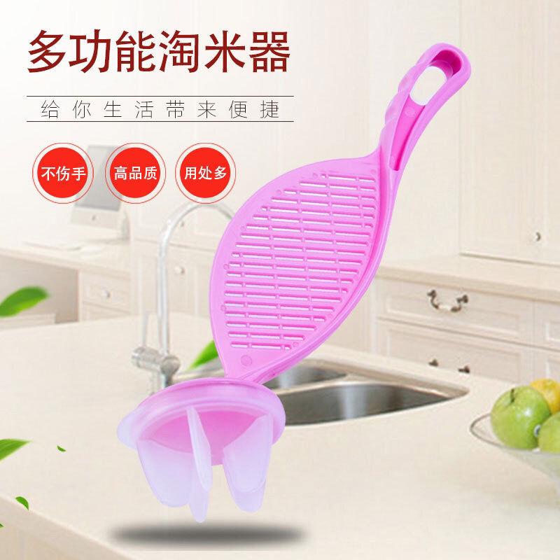 淘米淘米勺洗米筛厨房用品不伤手沥水器家用淘米刷淘米搅拌棒