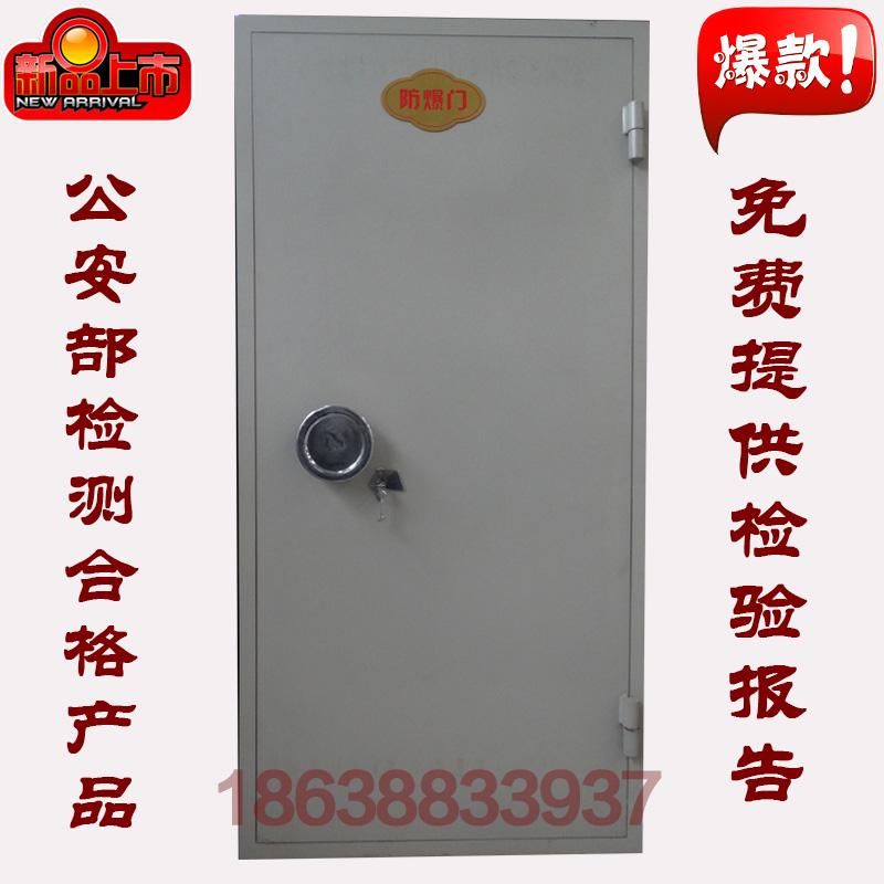 Противопожарные двери Артикул 642998421448