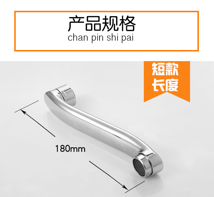 Horizontal outlet pipe into wall type kitchen faucet swing pipe swing arm fitting 360 degree rotating pipe S-bend.