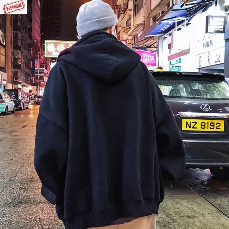 七友秋冬款加绒加厚卫衣男连帽开衫纯色外套宽松男士韩版潮流上衣