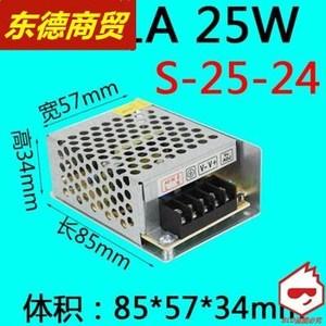 专用广告牌家用电源220v转12v变压器功放音响射灯适配器开关60a