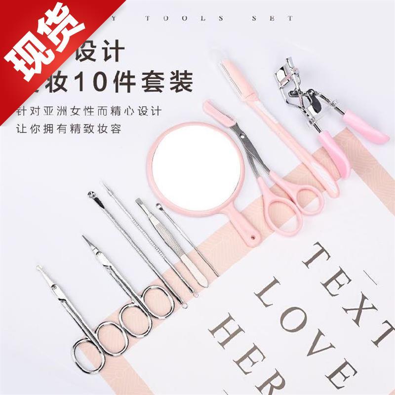 Eyebrow clip four piece eyebrow brush tool for men and women