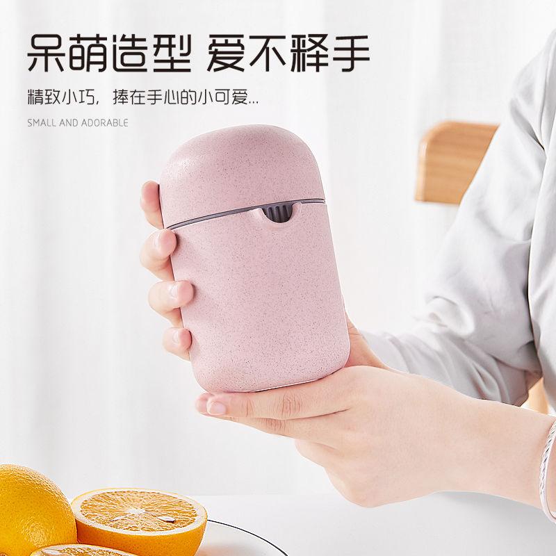 手动榨汁机水果橙汁挤压器家用橙子柠檬炸汁分离榨汁杯迷你果汁杯