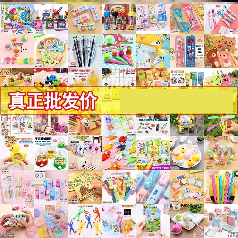 礼物生日随手礼小玩意三年级微商二年级幼儿园义卖商品文具圣诞。