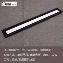面板燈6060鋁扣嵌入式天花燈石膏礦棉600x600平板燈led集成吊頂