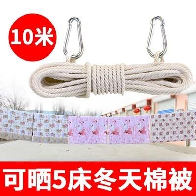 户外绳绳旅行凉绳衣晾衣晒家用晒质绳神器绳子加粗棉衣服被捆绑