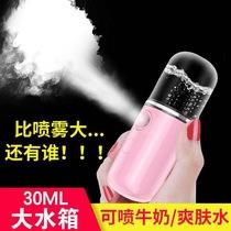 纳米喷雾补水仪迷你便携充电式冷喷机加湿器保湿蒸脸器神器美容仪