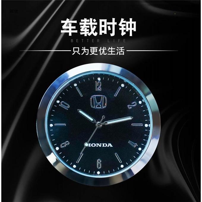 汽车摆件创意钟表车载钟表饰品仪表台电子钟表通用款式
