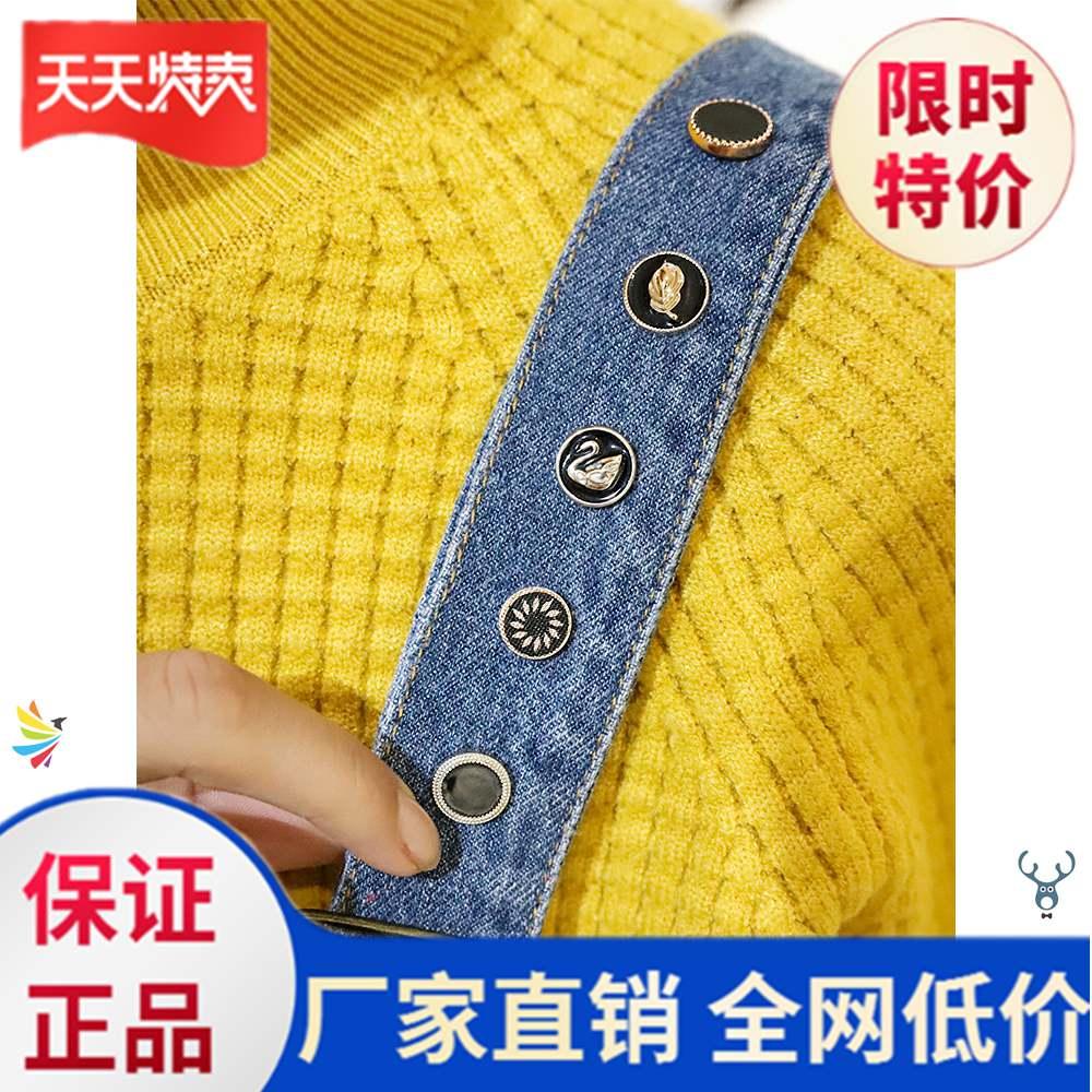 。复古胸针ins可爱小饰品小配件日系毛衣固定扣配件防走光小清新