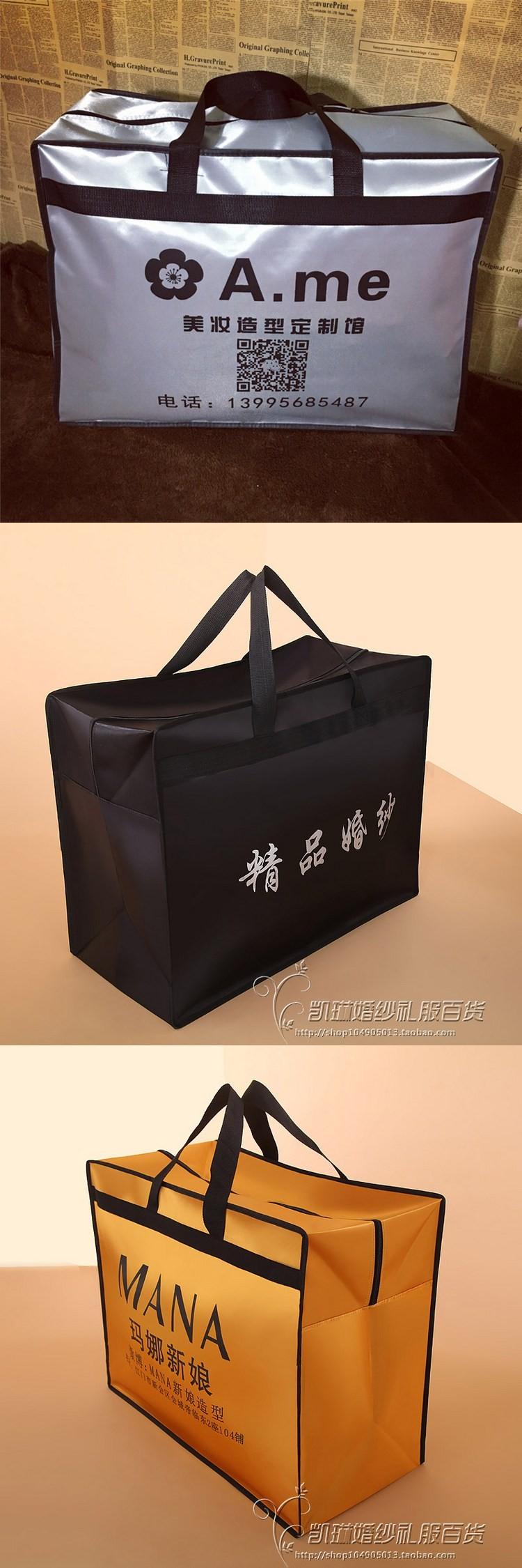 中國代購|中國批發-ibuy99|防水防尘罩 婚纱箱子 防水加大防尘袋礼服包装袋子婚纱袋子促销T