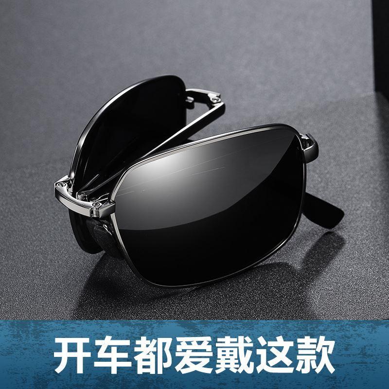 可折叠墨镜女士太阳镜2021年新款开车夏防晒个性眼睛男士开车用
