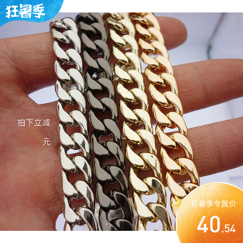 Bag accessories chain belt detachable new transformation to shorten the length of metal chain bag chain belt